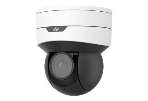 2MP 5x IR PTZ Dome IP Camera